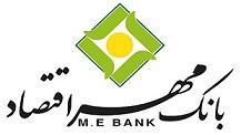 استخدام بانک مهر اقتصاد