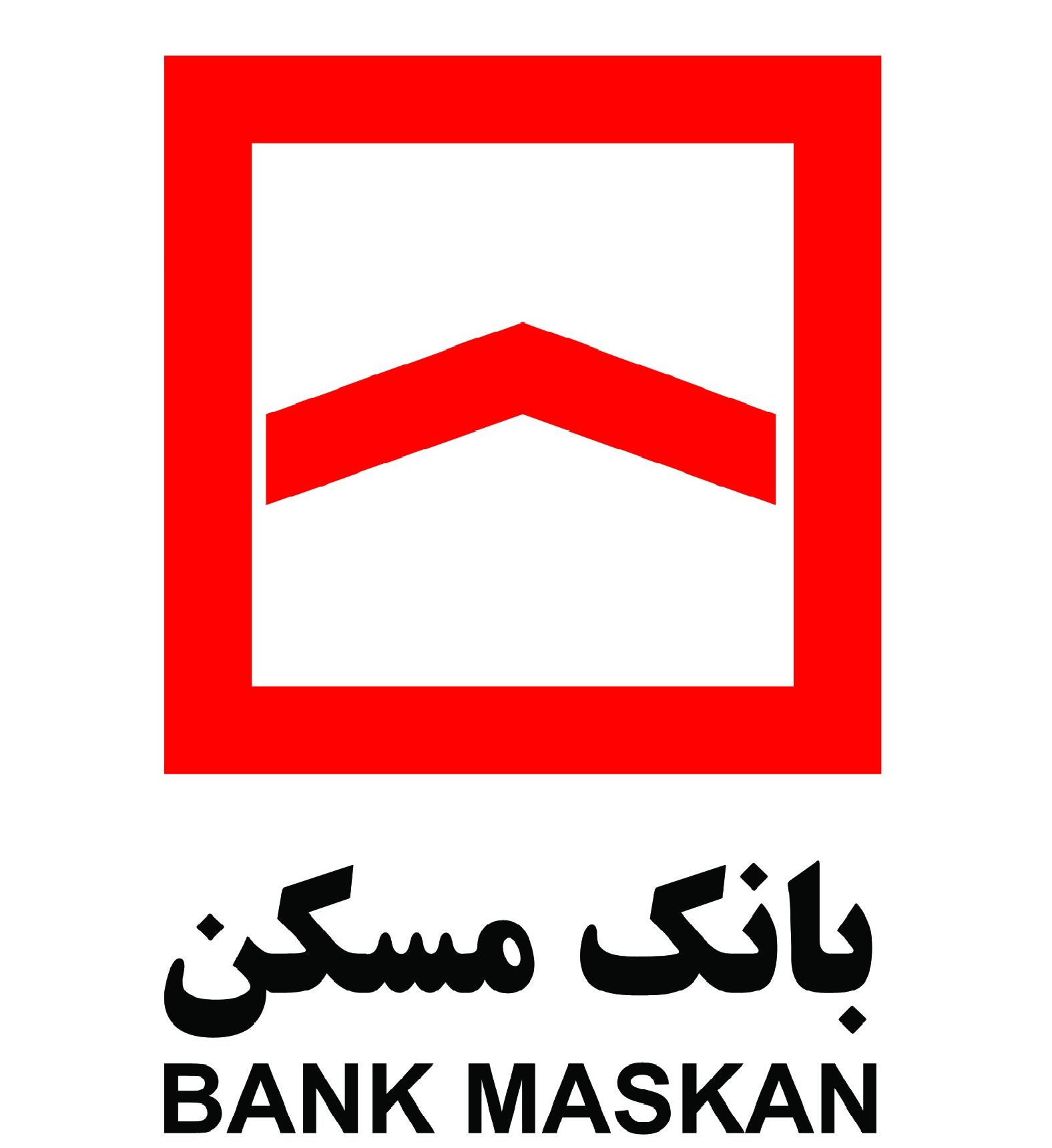 استخدام بانک مسکن