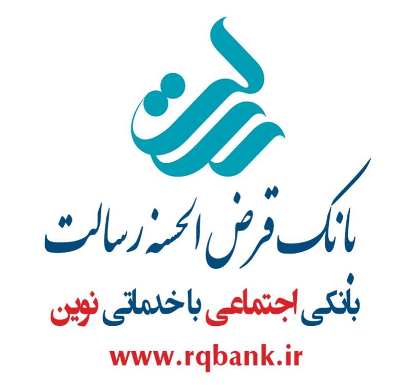 استخدام بانک رسالت
