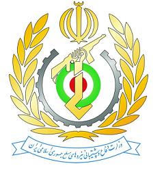 استخدام وزارت دفاع و پشتیبانی نیروهای مسلح