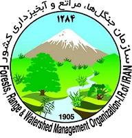 استخدام سازمان جنگلها،مراتع،آبخیزداری