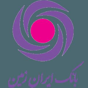 سوالات استخدامی بانک ایران زمین